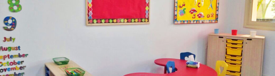 Opening our unique classrooms for early childhood students