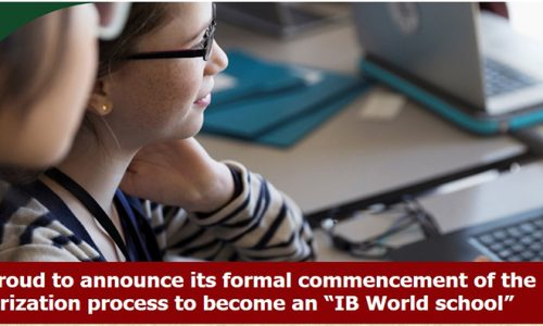 CIS is proud to announce its formal commencement of the authorization process to become an IB World school.
