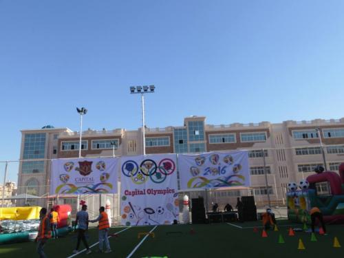 Capital Olympics (1)