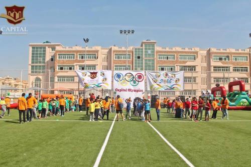 Capital Olympics (12)